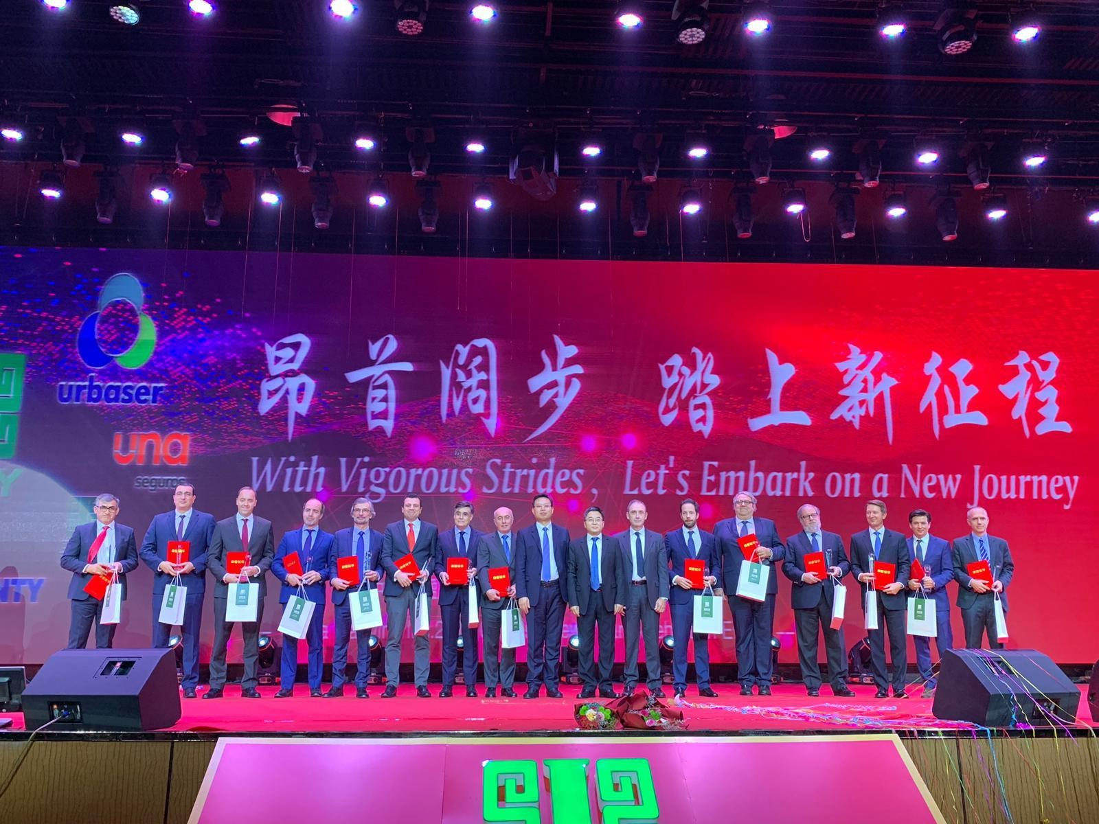 "Award ceremony of the ""Christopher Columbus"" prize by Chairman Yan Shengjun to the Urbaser Country Managers"